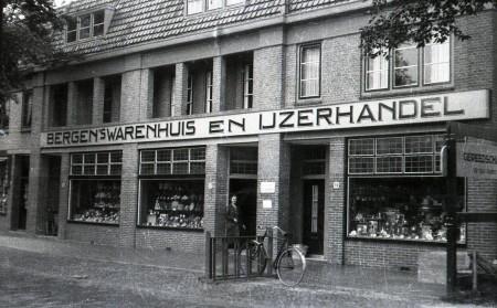 HVB FO 00833  Bergens Warenhuis en IJzerhandel
